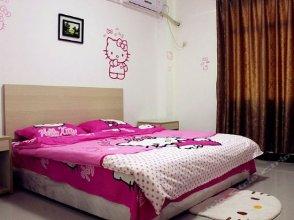 Nufang Qingchun Apartment