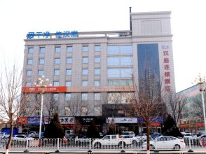Hanting Express Yulin Jingbian County Changcheng Road Branch