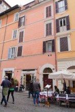Borgo Pio Vatican Apartment