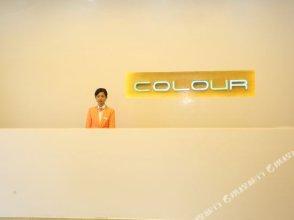 Shenzhen Chunfeng Colour Hotel