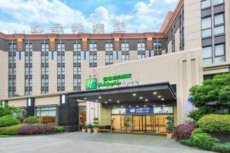 Holiday Inn Express Shanghai Putuo