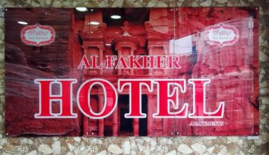 Al Fakher Hotel Apartments & Suites