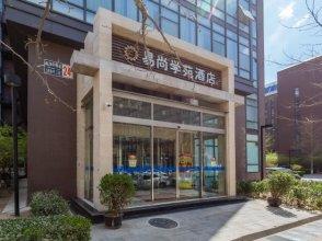Yishang Xueyuan Hotel Beijing