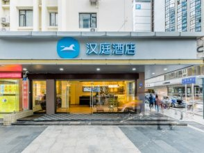 Hanting Express Shenzhen Wanxiang Mall