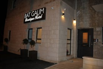 Bat Galim Boutique Hotel