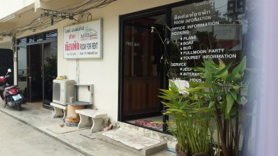 Mitree Guest House