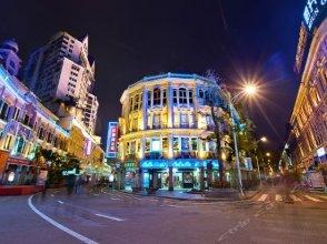 Xiada Qingyuange Hostel