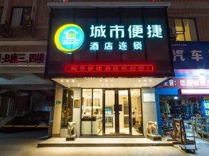 City Comfort Inn (Guangzhou Shijing)