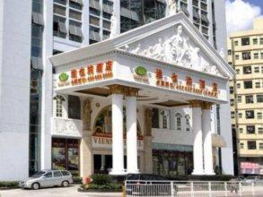 Vienna Hotel (Shenzhen University City Store)