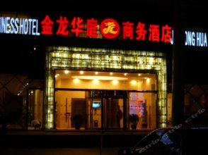 Suzhou Jinlong Huating Business Hotel