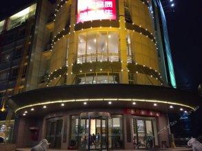 Yuanxin Derun Hotel (Beijing Yizhuang)
