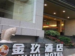 Xiamen Jin Jiu Hotel