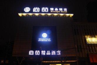 Shangyuan Hotel, Chengdu