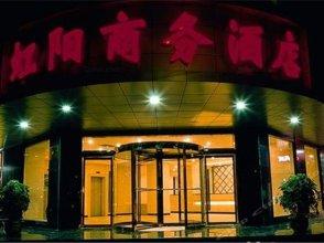 Hong Yang Bussiness Hotel