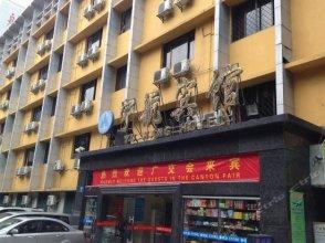 Guangzhou Yu Hang Hotel