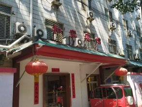 Hejia Hotel (Beijing Children's Hospital)