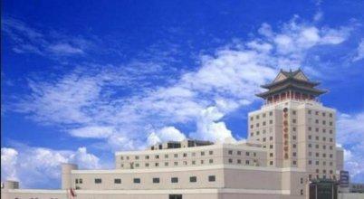 Zhong Yu Century Grand