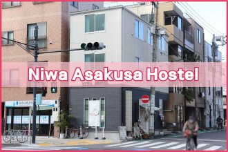 Tokyo Niwa Asakusa Hostel