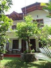 Jungle Holiday Home