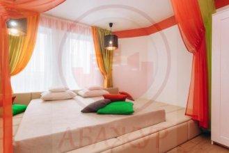 Abazhur Apart Hotel Ekaterinburg Yumasheva
