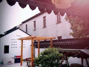 Tianbian Hostel