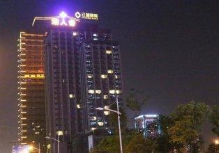 Hangzhou Crown Jin Apartment