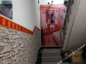 Yuanmengju Hotel Xi'an Ganjiazhai
