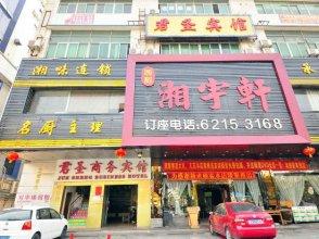 Junsheng Business Hotel