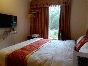 Qingyuan Gaopin Holiday Villa