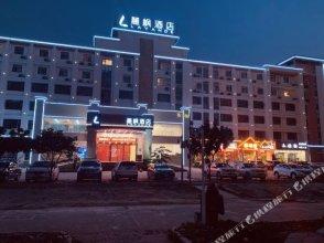 Xinken Hostel