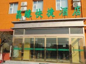Changyuan Express Hotel