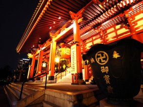 Hotel Trend Asakusa I