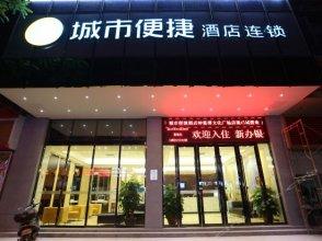 City Comfort Inn (Guangzhou Zhongluotan Culture Square)