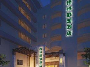 Greentree Inn Shenzhen Futian