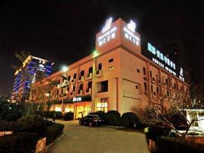 Jinjiang Inn Ningbo Yinxiang City Metro Road