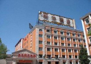 Beijing Jialong Sunny Hotel