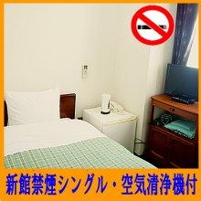 Business Hotel Tokiwa (Ibaraki)