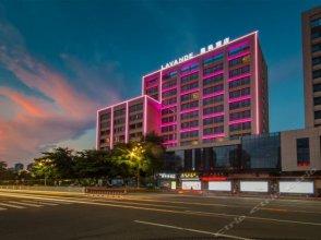 Lavande Hotels (Qingyuan Sport Park City Hall)