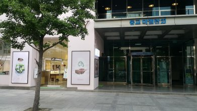Hongstay in Hongdae