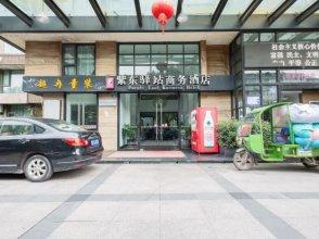 Urple East Business Hotel