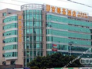 Jingduhui Hotel (Dongwan Liaobu)