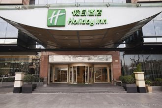 Holiday Inn Jasmine Suzhou