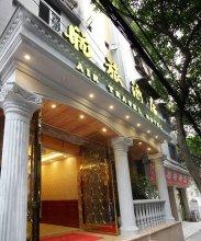 Chongqing Hanglv Hotel