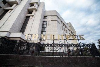 Отель Симбирск