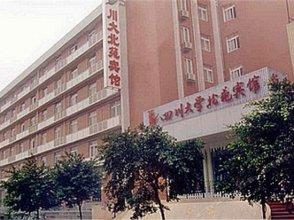 Beiyuan Hostel