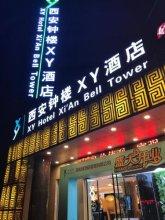 ManXin Hotel Xi'an Bell Tower