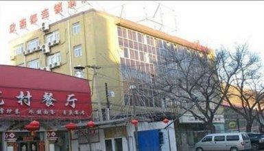 Beijing Shindom-Tiantan East