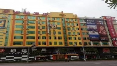 7Days Inn Dongguan Houjie Conference & Exhibition Center