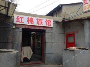 Hongmian Apartment