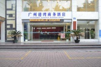 Guangzhou Gangwan Business hotel
